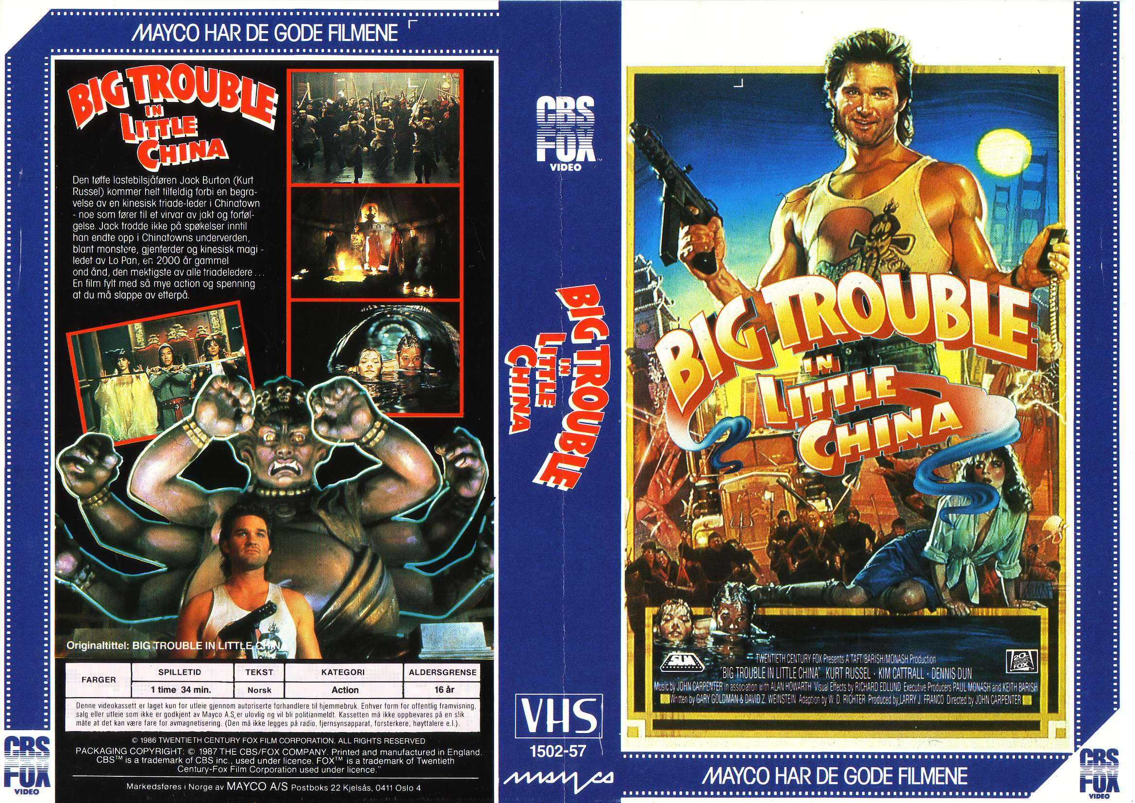 Big-Trouble-in-Little-China-C.jpg